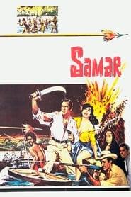 Samar (1962) Online Full Movie Free