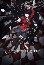 Kakegurui - Season 0 : Specials