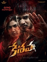 Keshava (2017) HDRip Telugu Full Movie Online Free
