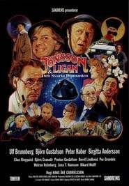 Jönssonligan & den svarta diamanten (1992)