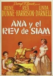 Ver Ana y el rey de Siam