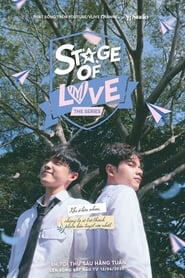 Stage Of Love: The Series poster
