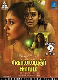 Kolaiyuthir Kaalam (2019) Hindi Dubbed