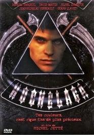 Hochelaga - Warriors on Wheels 2000