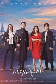 Crash Landing on You (K-Drama)