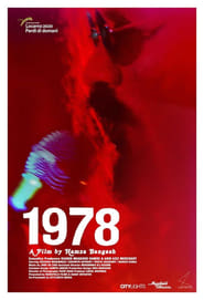 1978 2020