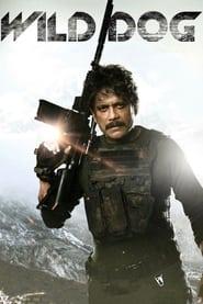 Wild Dog Telugu Full Movie Watch Online