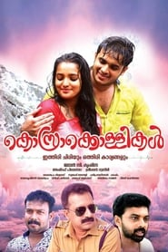 Kosrakollikal (2019) HDRip Malayalam Full Movie Watch Online Free Download