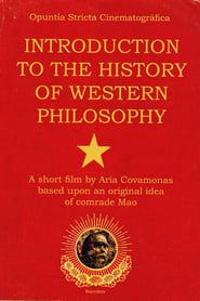 Introducción a la Historia de la Filosofía Occidental (2020)