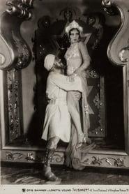 Kismet 1930