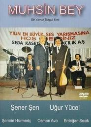 Muhsin Bey (1987)