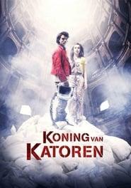King of Katoren (2012)