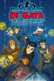 Di-Gata Defenders – Aparatorii DiGata