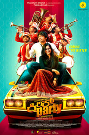 Kirik Party Bangla SUbtitle