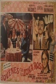 Jóvenes de la Zona Rosa (1970)