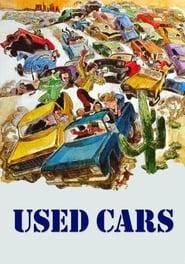 Коли на старо / Used Cars