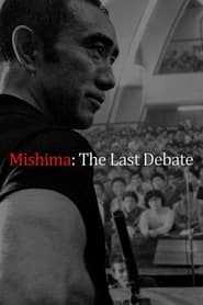 Mishima: The Last Debate