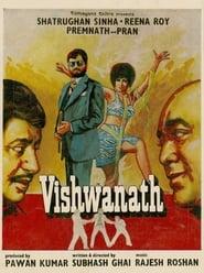 Vishwanath (1978) Hindi Movie