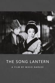 The Song Lantern