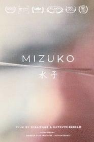 Mizuko