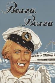 Volga - Volga