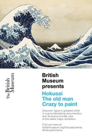 Hokusai: Old Man Crazy to Paint (2017) Online Cały Film Lektor PL