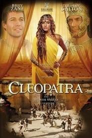 Клеопатра / Cleopatra (1999)