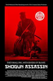 Poster Shogun Assassin 1980