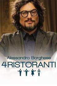 Alessandro Borghese - 4 Ristoranti 2015