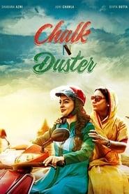 Chalk N Duster