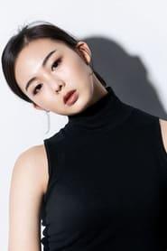 Geum Sae-rok