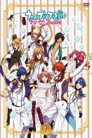うたの☆プリンスさまっ♪ マジLOVE2000% Op.14 Shining Star Xmas (2013)