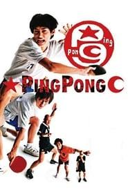Poster Ping Pong 2002