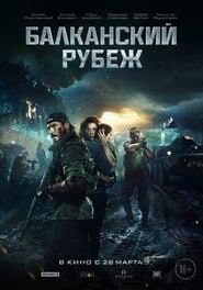 The Balkan Line (2019) CDA Online Cały Film Zalukaj Online cda