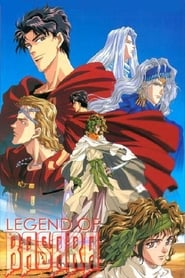 Poster Legend of Basara 1998