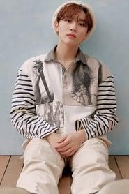 Boo Seung Kwan