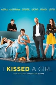 I Kissed a Girl (2015)