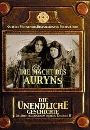 Die unendliche Geschichte – Die Macht des Auryn (2001)