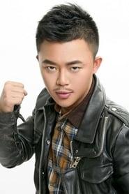Tiger Xu