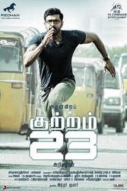 Kuttram 23 (2017) Hindi Dubbed