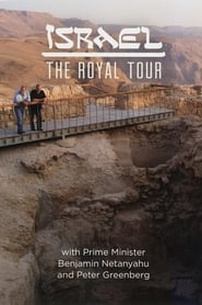 Israel: The Royal Tour 2014