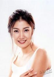 Ho-jeong Yu