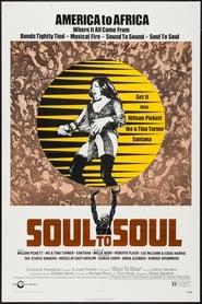 Soul to Soul 1971