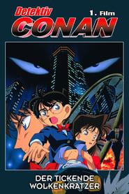 Detektiv Conan – Der tickende Wolkenkratzer (1997)