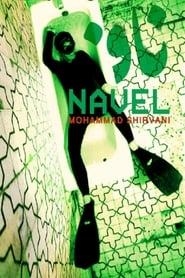 فيلم Navel مترجم
