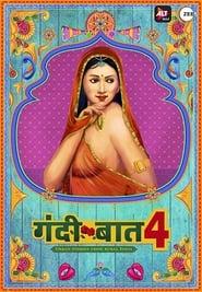 Gandii Baat: Season 4