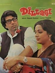 Dillagi 1978