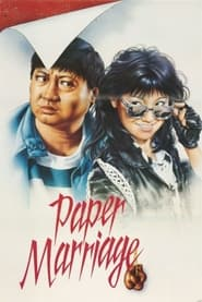 Paper Marriage (1988)