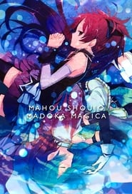 Puella Magi Madoka Magica (Mahou Shoujo Madoka Magika)