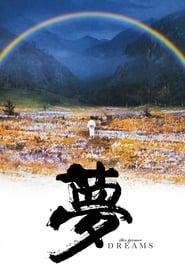Los sueños de Akira Kurosawa 1990